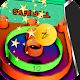 Skee Ball Hop Arcade – 3D Skee Ball 2018 (game)