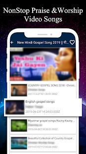 Praise & Worship Songs: Gospel Music & Song Videos for PC