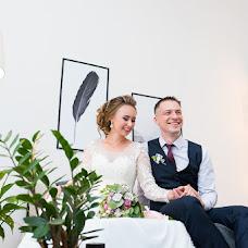 Wedding photographer Sergey Kolosovskiy (kolosphoto). Photo of 04.12.2018