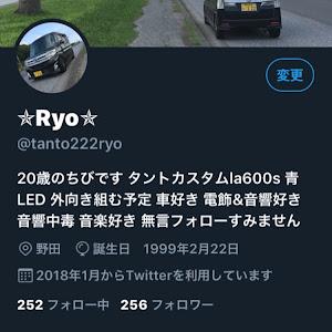 タントカスタム LA600S のカスタム事例画像 Ryoさんの2019年07月30日12:04の投稿