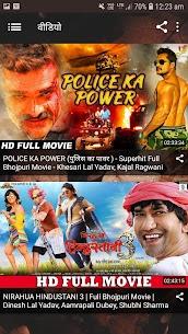 Bhojpuri Video, Gana, Comedy, Song   South Indian 1.00p APK + MOD (Unlocked) 2
