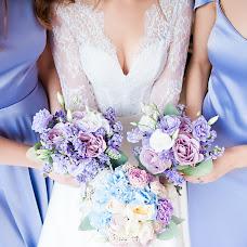 Wedding photographer Kristina Labunskaya (kristinalabunska). Photo of 21.08.2017