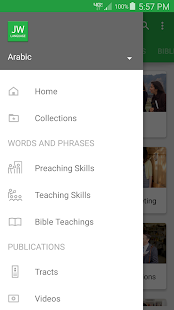 jw language app for android free download | Gadget Review