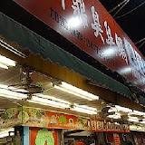 神鼎臭臭鍋(西螺店)