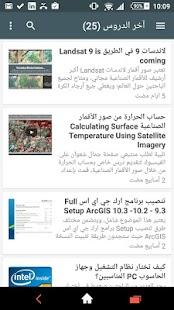 GeoJamal App - náhled