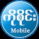 ကိုစိုင္း Mobile for PC-Windows 7,8,10 and Mac