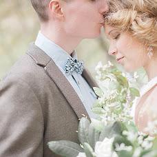 Wedding photographer Kamilla Blum (CamillaBloom). Photo of 23.02.2016