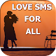 New Love sms 2020 Download for PC Windows 10/8/7