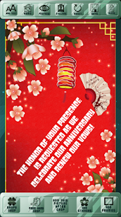 Chinese New Year Invitations - náhled