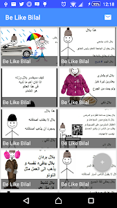 Be Like Bilal screenshot 0