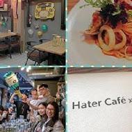 Hater Cafe