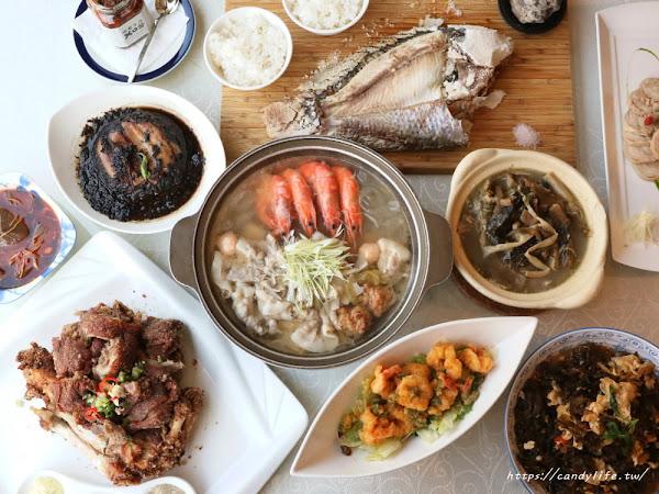 膳馨民間創作料理 台中合菜、台中聚餐推薦!創意台式料理,道道驚艷你的味蕾~