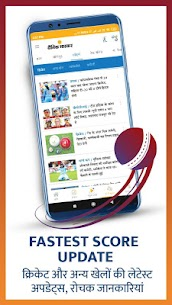 Latest Hindi News App: Breaking News, Hindi epaper 5