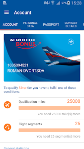 Aeroflot screenshot 6