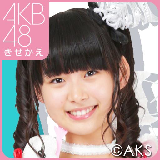 AKB48きせかえ(公式)達家真姫宝-J14 個人化 App LOGO-APP試玩