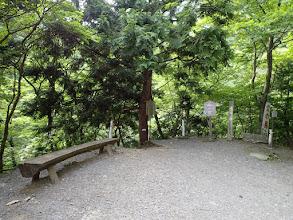 三ノ滝入口