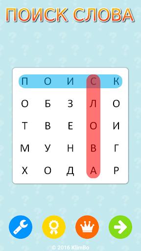 免費下載拼字APP|Word Search Russian app開箱文|APP開箱王