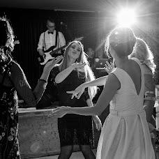 Wedding photographer Irina Dimura (idimura). Photo of 26.04.2018