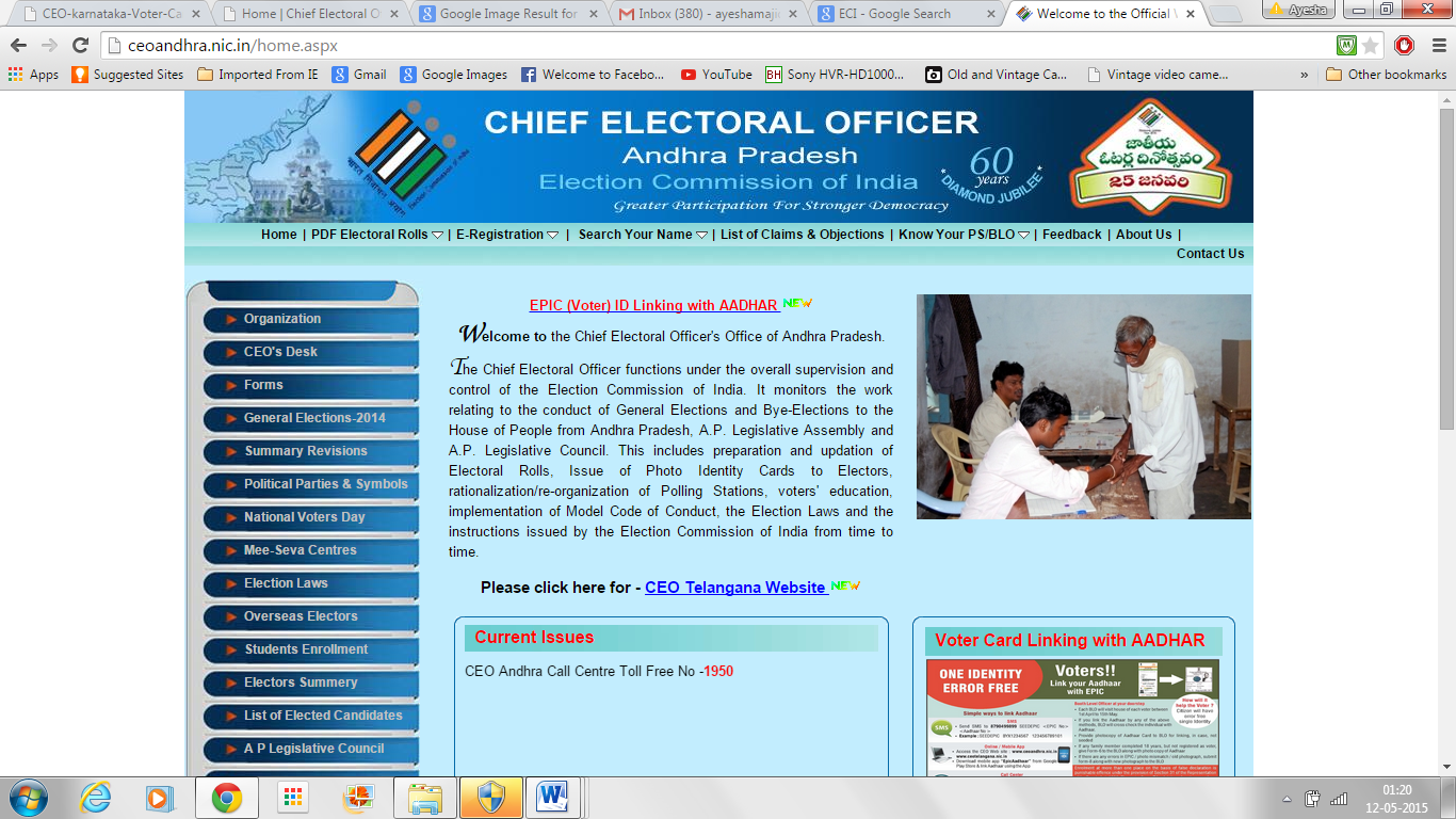 election commission of india online application status