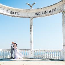 Wedding photographer Evgeniy Golovin (Zamesito). Photo of 17.11.2018