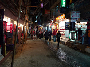 Photo: Katmandu by night