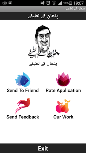 Download Pathan Jokes APK latest version App by gameview for