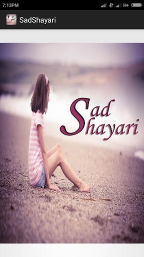 Sad Shayari New Shayari