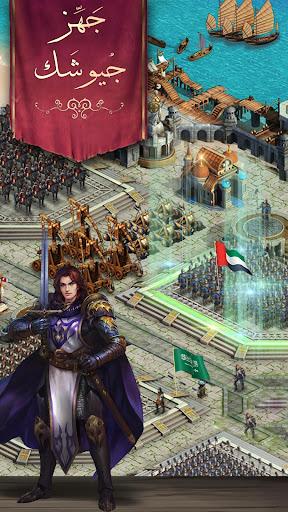 عصر الملوك  captures d'écran 2