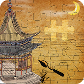 China Ink Painting Puzzle