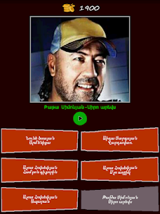 Game Guess The Song APK for Windows Phone