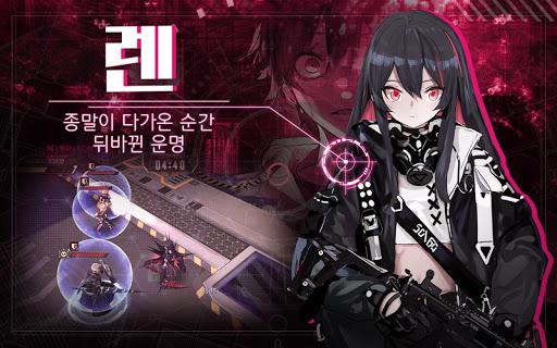 마녀병기-사전등록  captures d'écran 2