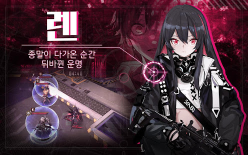 How to hack 마녀병기 for android free