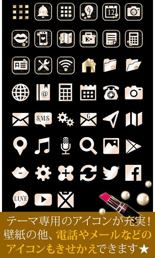 玩個人化App|★免费换装★口红&蕾丝免費|APP試玩