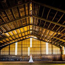 Wedding photographer Lizeth Aviles (lizethaviles). Photo of 25.07.2015