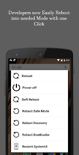 Reboot(Root) screenshot
