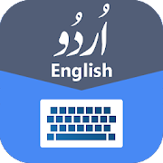 Urdu English Keyboard Color Background & Emoji