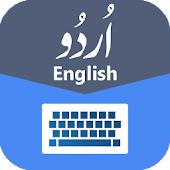 Urdu English Complete Typing Keyboard