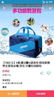178玩生活 - náhled