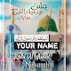 Rabi ul Awal Name Dp Maker 2020 APK