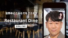 Dine(ダイン) - デートにコミットするマッチングアプリのおすすめ画像4