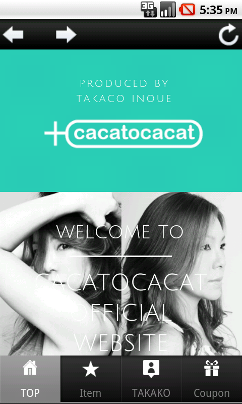 cacatocacat- screenshot