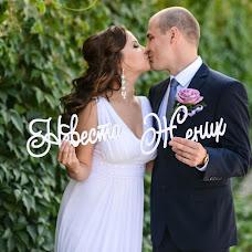 Wedding photographer Diana Vagapova (DiashaVa). Photo of 11.02.2017