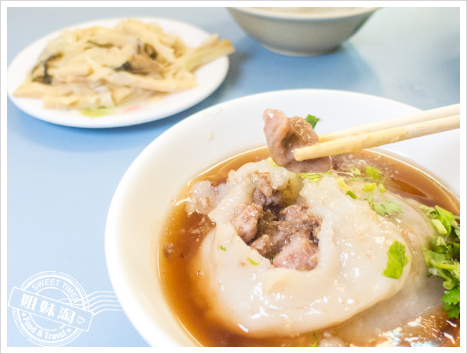 宏華台灣小吃肉圓