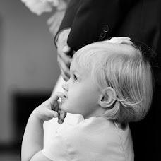 Wedding photographer Marta Poczykowska (poczykowska). Photo of 11.12.2018
