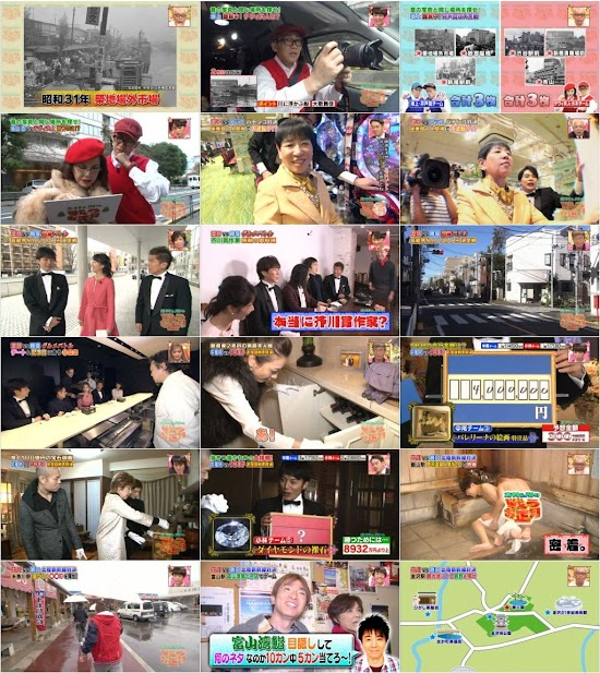 (TV-Variety)(720p) AKB48G Nogizaka46 – Some TV Show Collection 160101 160102