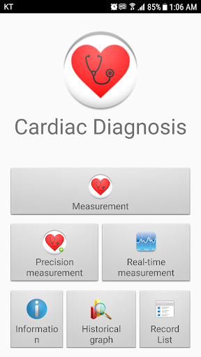 Cardiac diagnosis (heart rate, arrhythmia) 121 screenshots 1