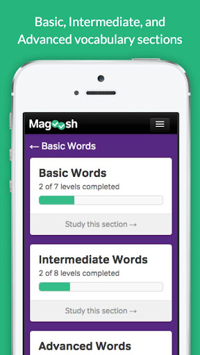 Vocabulary Builder screenshot
