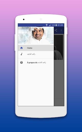 11583d2df Download أغاني راشد الماجد بدون نت 2018 - Rashed al- Majed Google ...