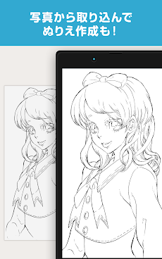 メディバン ぬりえ - 無料で遊べる塗り絵アプリのおすすめ画像5