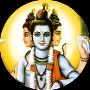 Digambara Digambara Shripad दिगम्बरा दिगम्बरा जप